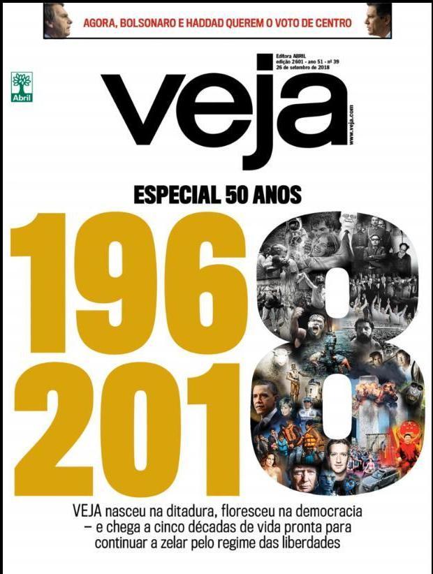 capa_veiculo (2)