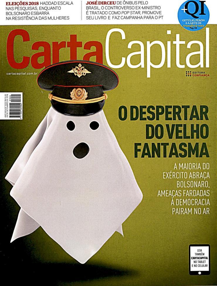 capa_veiculo (3)